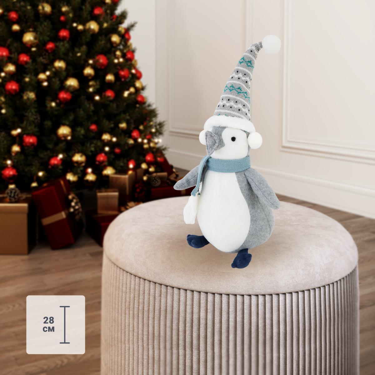 Игрушка мягкая «Пингвин с шарфом» 28 см