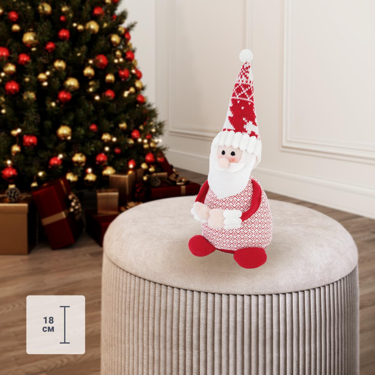Игрушка мягкая «Санта» 18 см