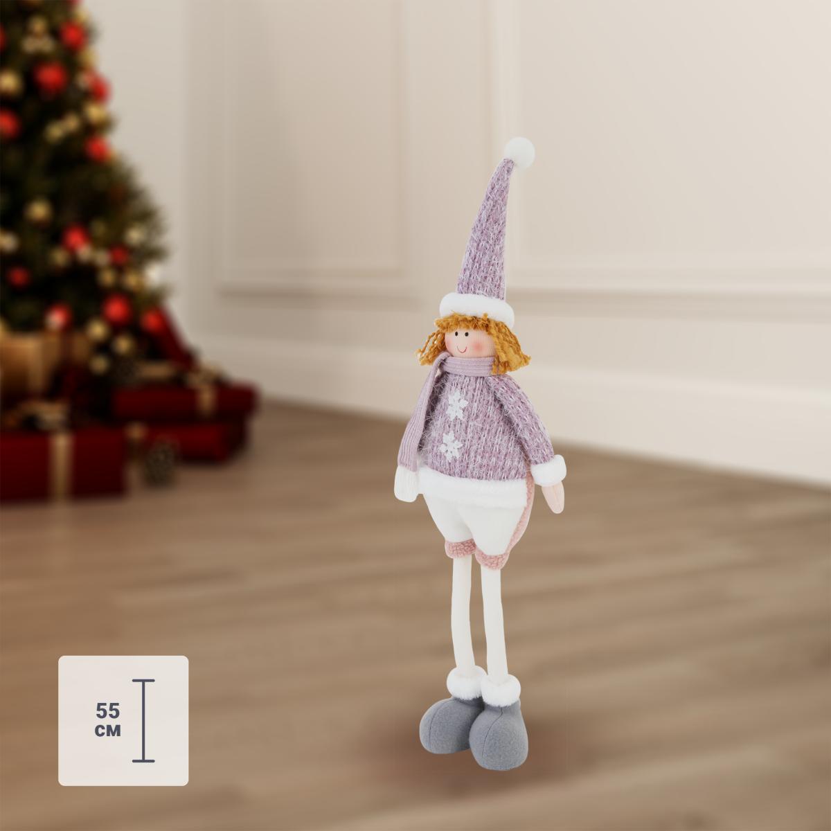 Мягкая игрушка Девочка 42 см