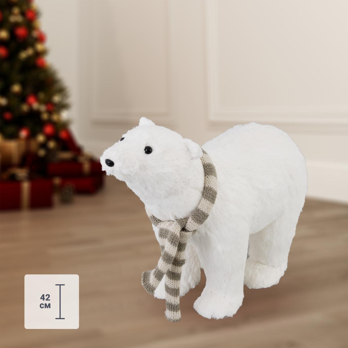 Мягкая Игрушка Белый Мишка С Шарфом 42