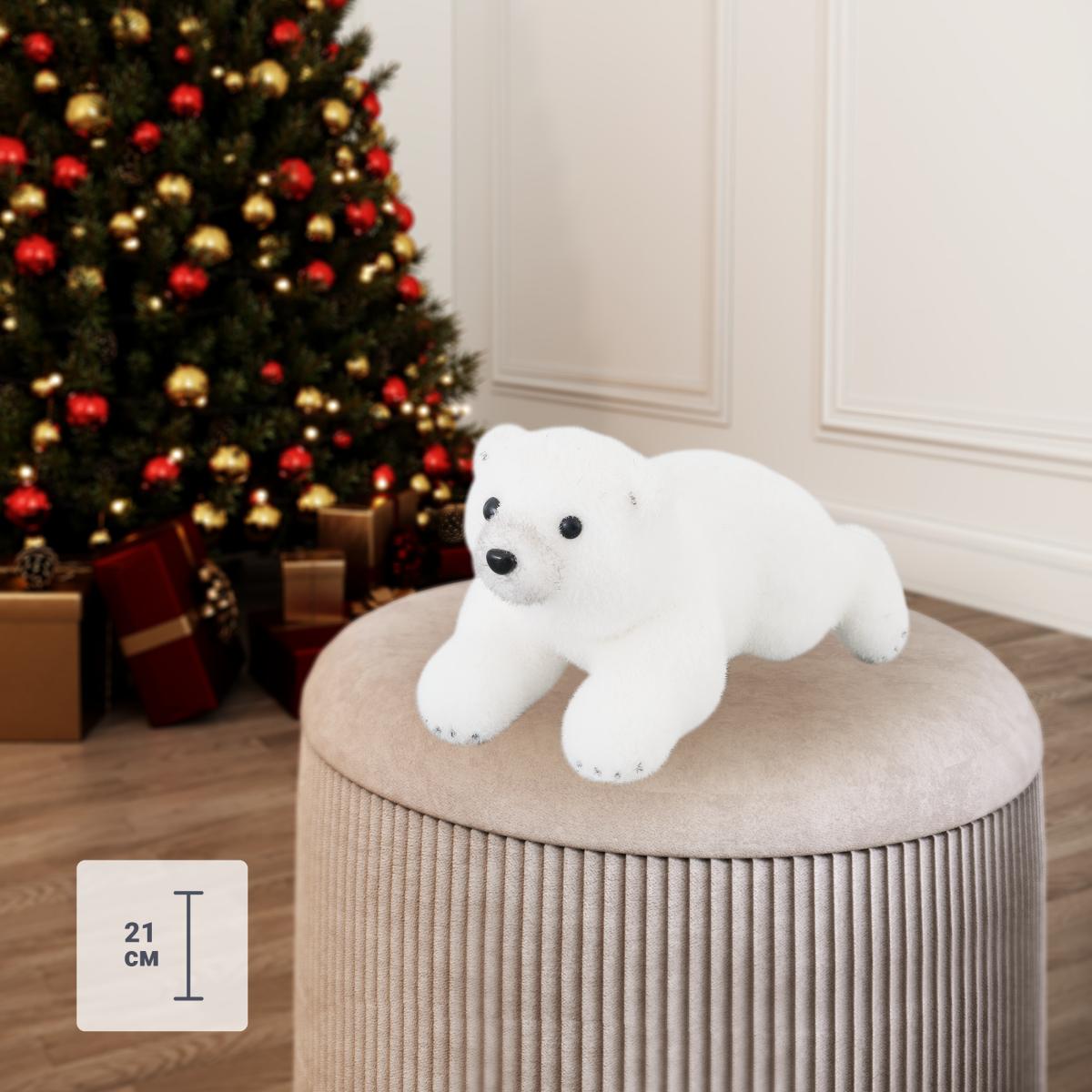 Мягкая Игрушка Медвежонок 21