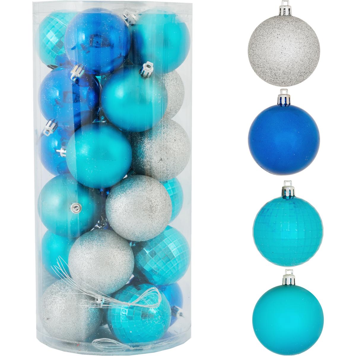 Набор елочных шаров 6 см цвет синий/серебристый 24 шт.