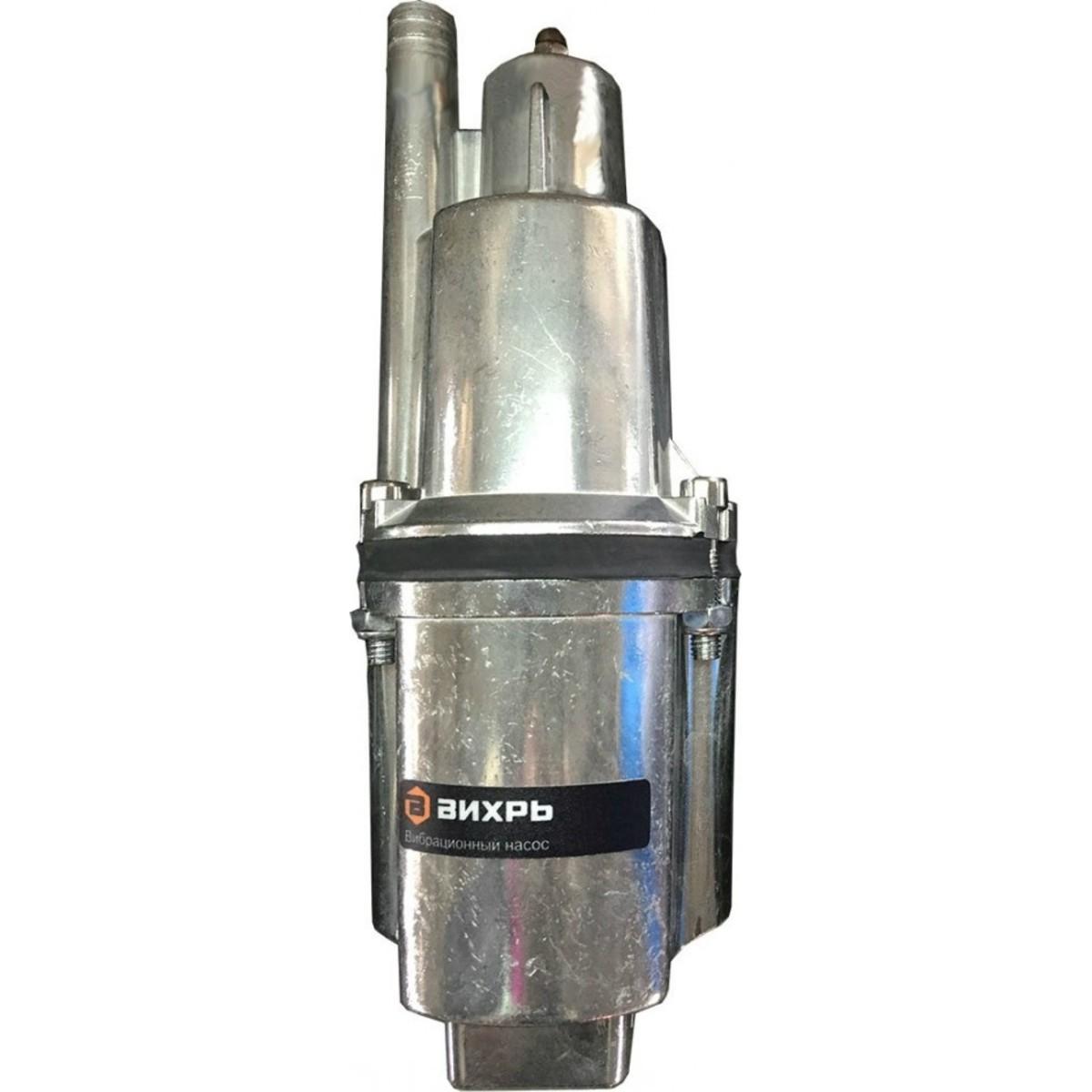 Насос садовый вибрационный Вихрь ВН-15В кабель 15 м 1080 л/час