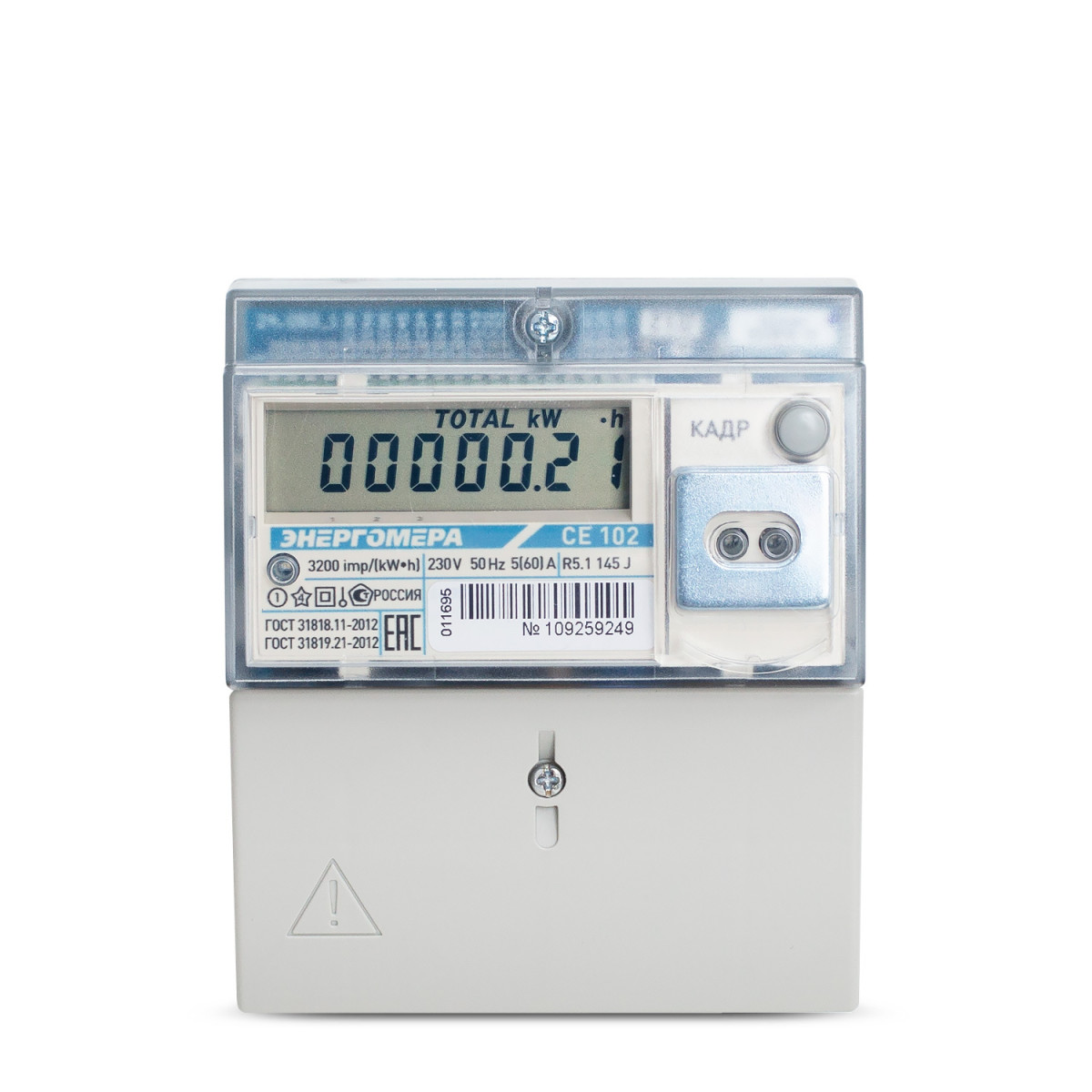 Счетчик электроэнергии Энергомера СЕ 102 R5.1 145-J однофазный