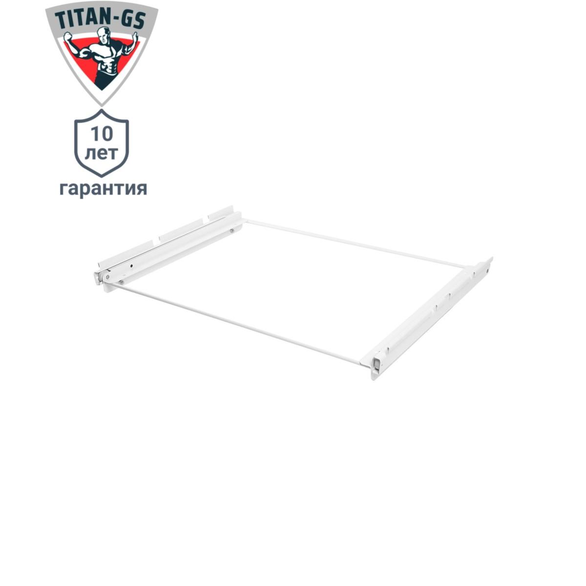 Выдвижная рама для корзины  Титан-GS 603х406 мм цвет белый