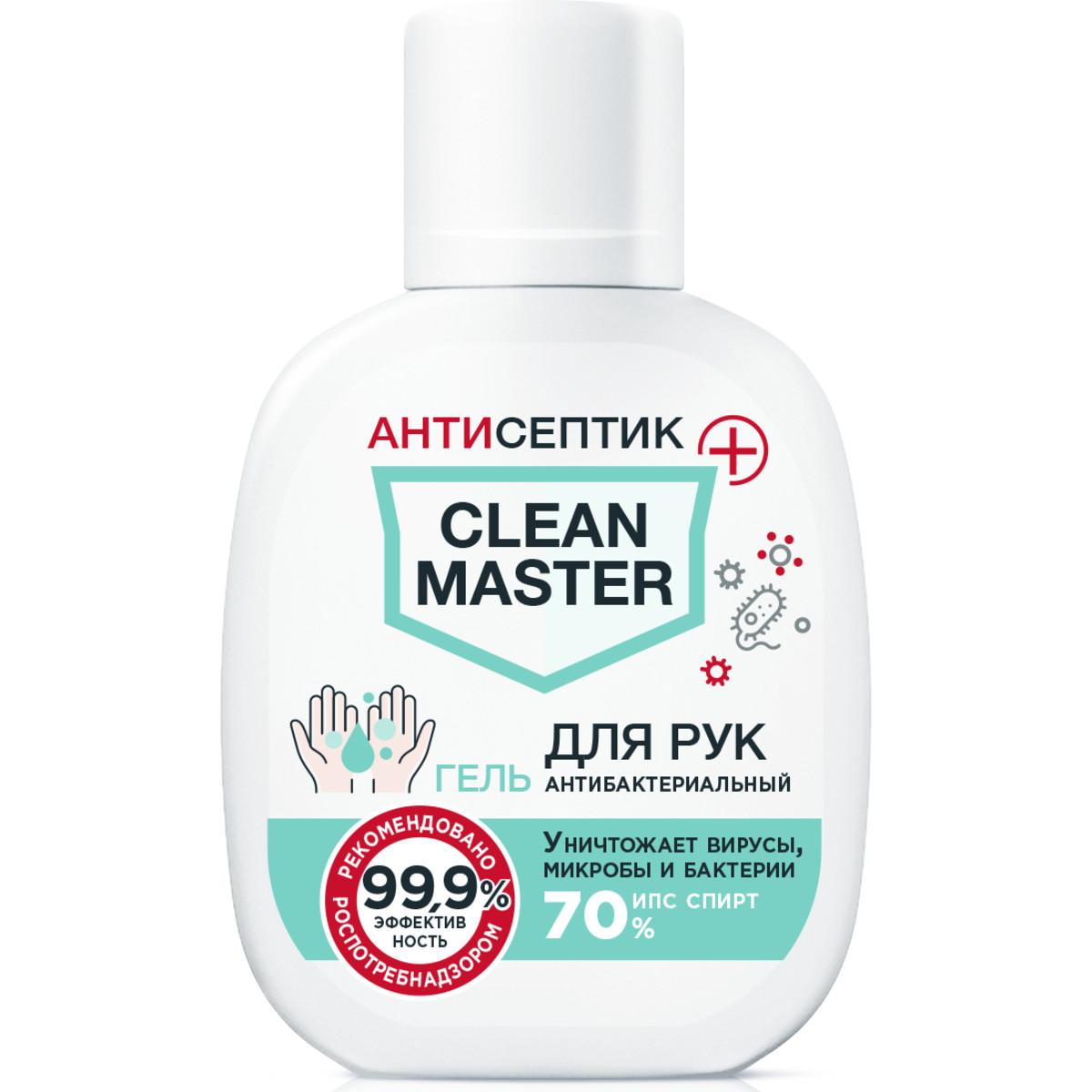 Антибактериальный гель для рук Clean Master на основе изопропилового спирта 70% 60 мл