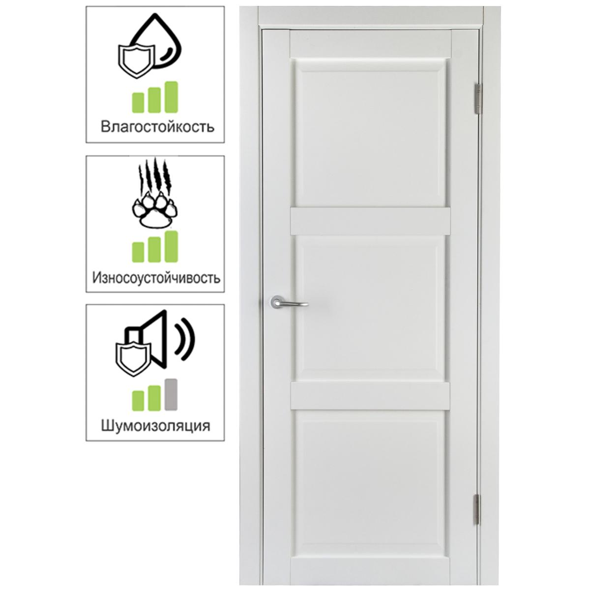 Дверь межкомнатная с фурнитурой Адажио 90х200 см Hardflex цвет белый