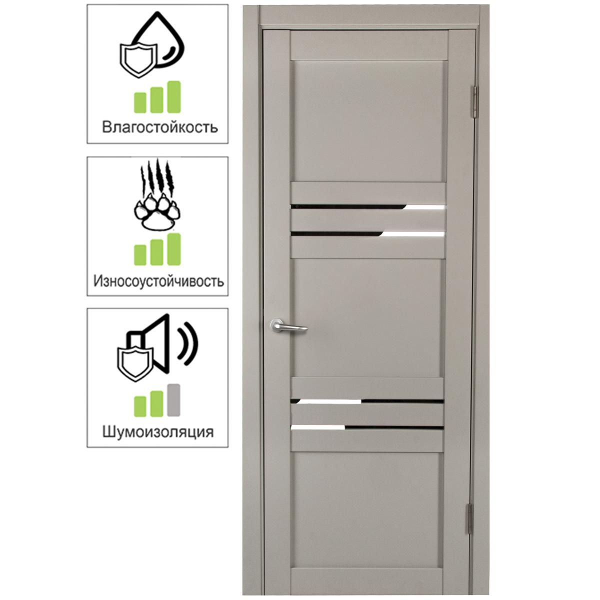 Дверь межкомнатная с фурнитурой Астерия 60х200 см Hardflex цвет серый жемчуг
