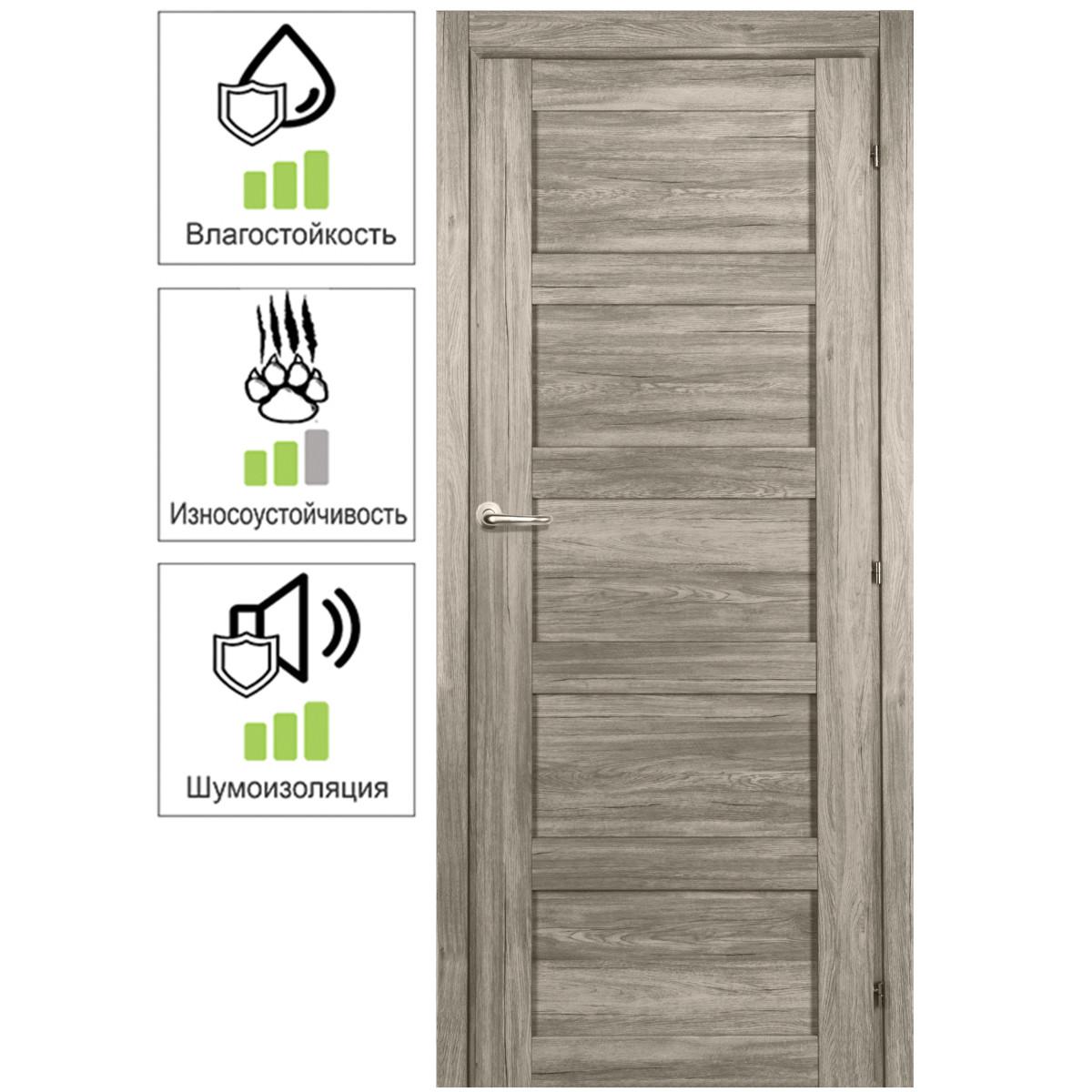Дверь межкомнатная Прэсто 80х200 см ПВХ цвет дуб санремо светлый  с фурнитурой