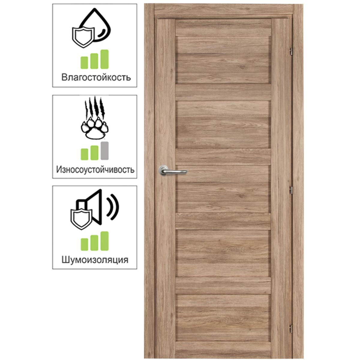 Дверь межкомнатная Прэсто 70х200 см ПВХ цвет дуб санремо натуральный с фурнитурой