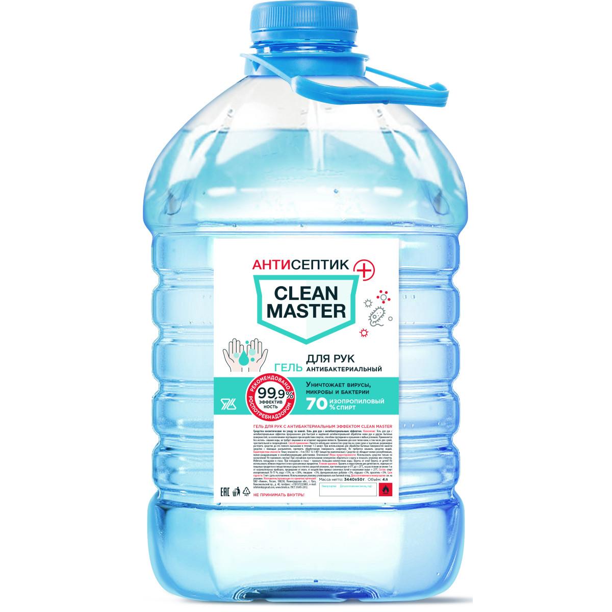 Антибактериальный гель для рук Clean Master на основе изопропилового спирта 70% % 4 л