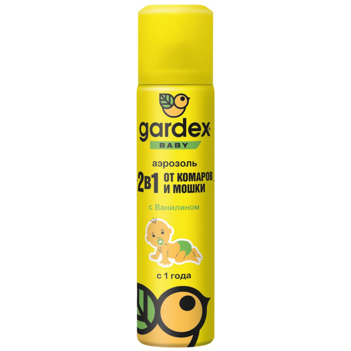 Аэрозоль от комаром и мошек Gardex Baby 80 мл