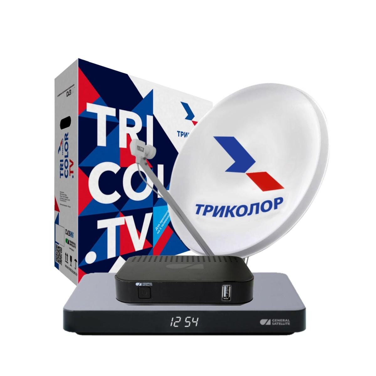 Комплект спутникового телевидения Триколор ТВ Ultra HD GS B621L и GS C592