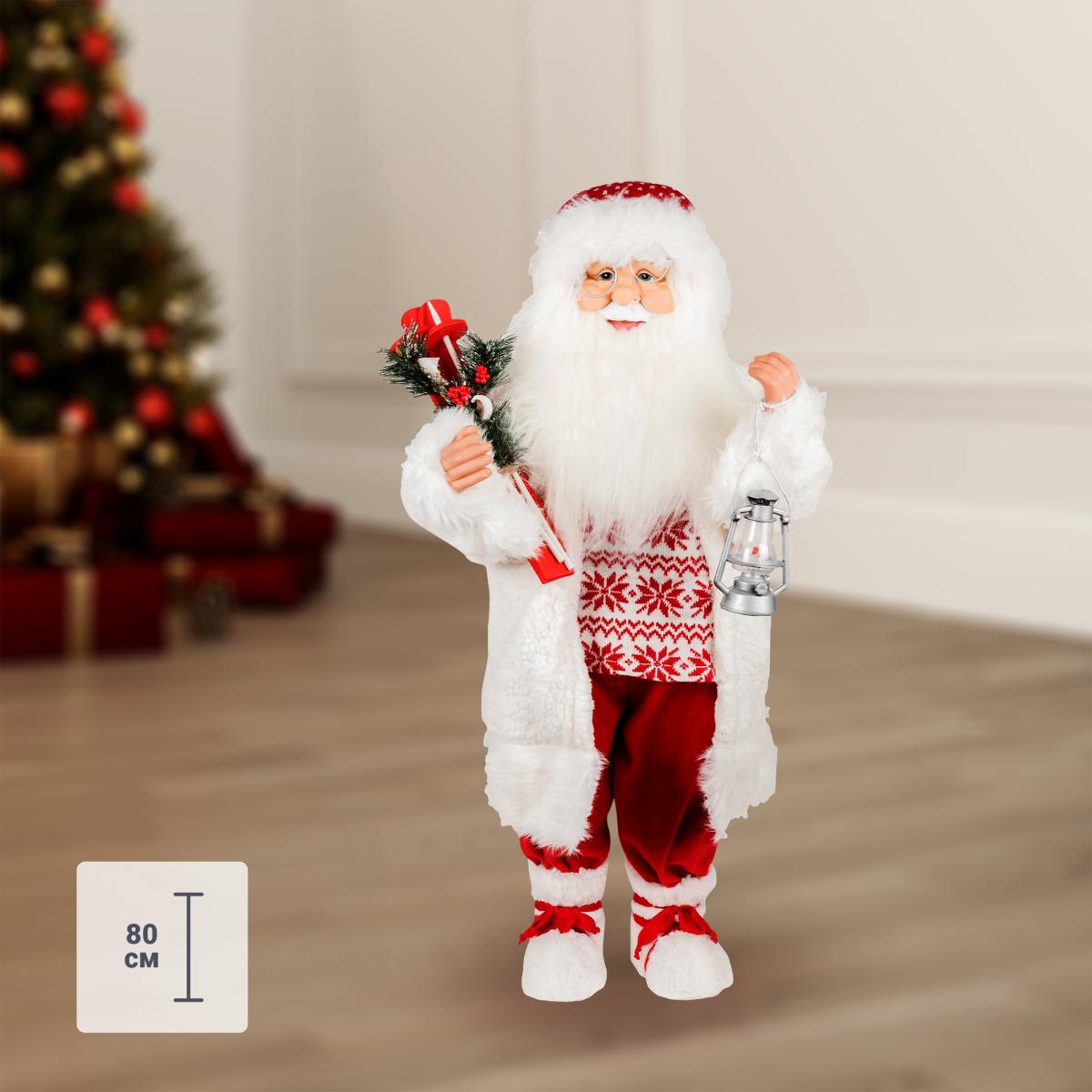 Декоративная фигура «Санта-Клаус» 80 см