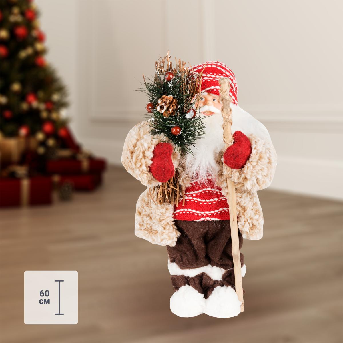 Декоративная фигура «Санта-Клаус» 30 см