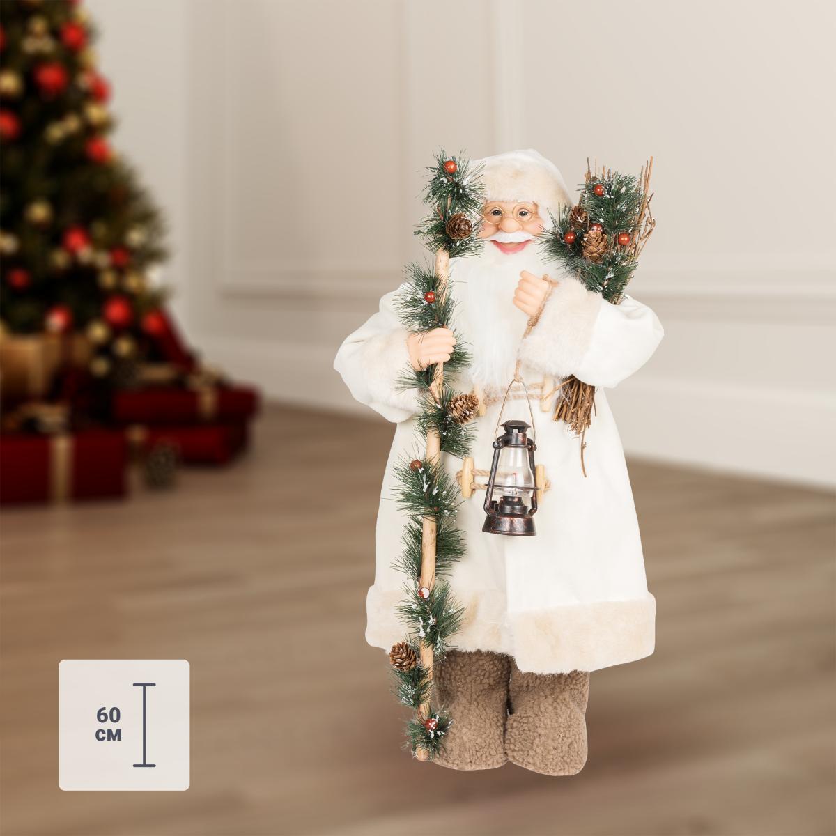 Декоративная фигура «Санта-Клаус» 60 см