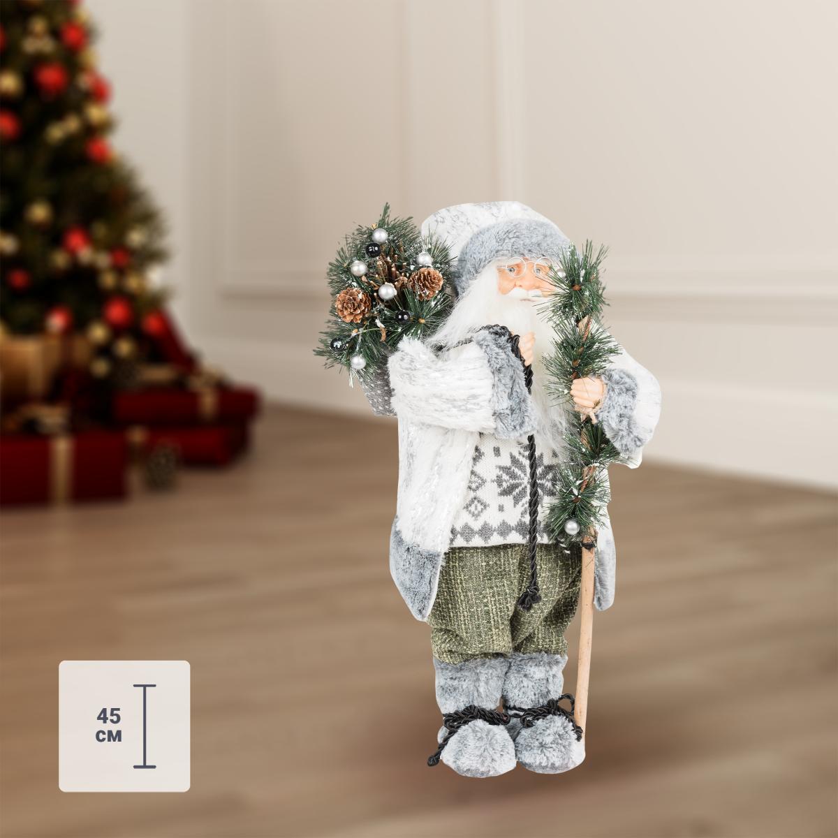 Декоративная фигура «Санта-Клаус» 45 см