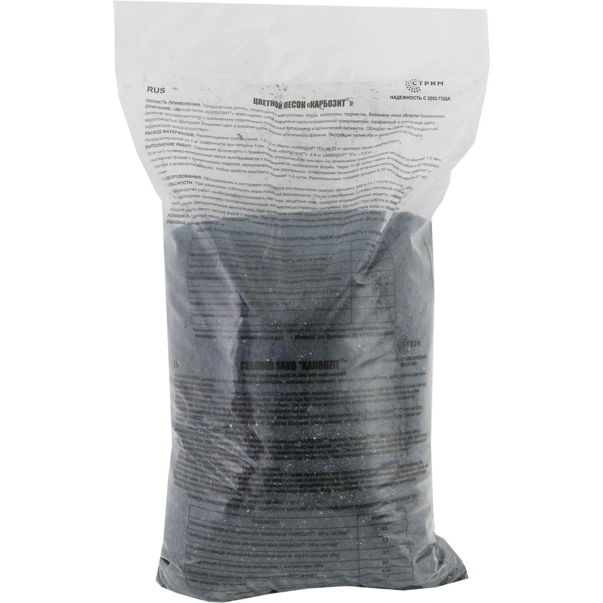 Кварцевый песок Karbozit 20 кг цвет черный