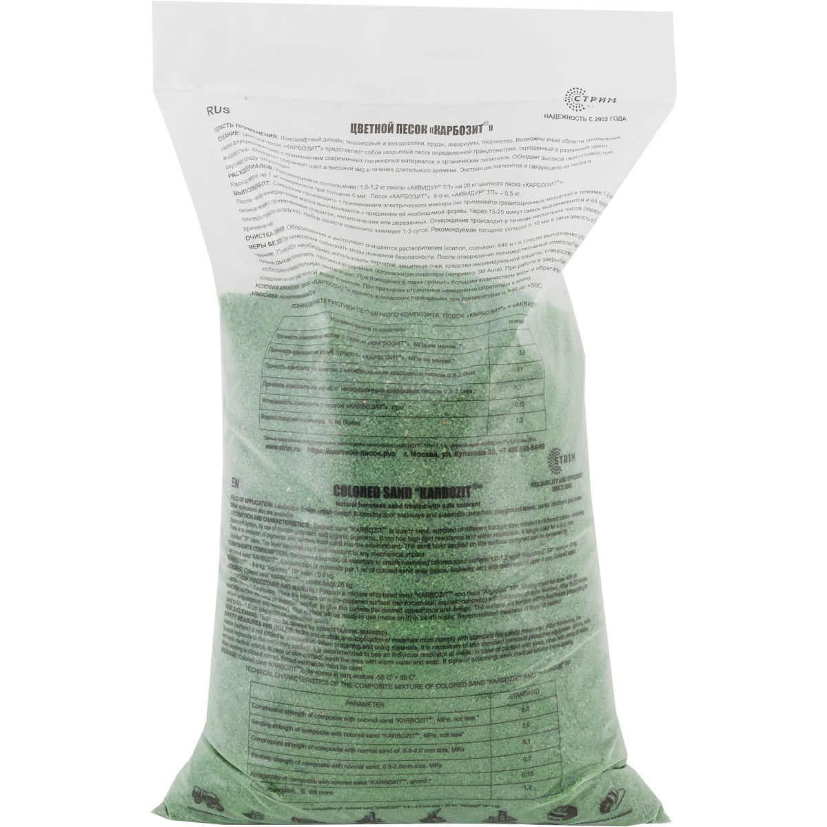 Кварцевый песок Karbozit 20 кг цвет зеленый