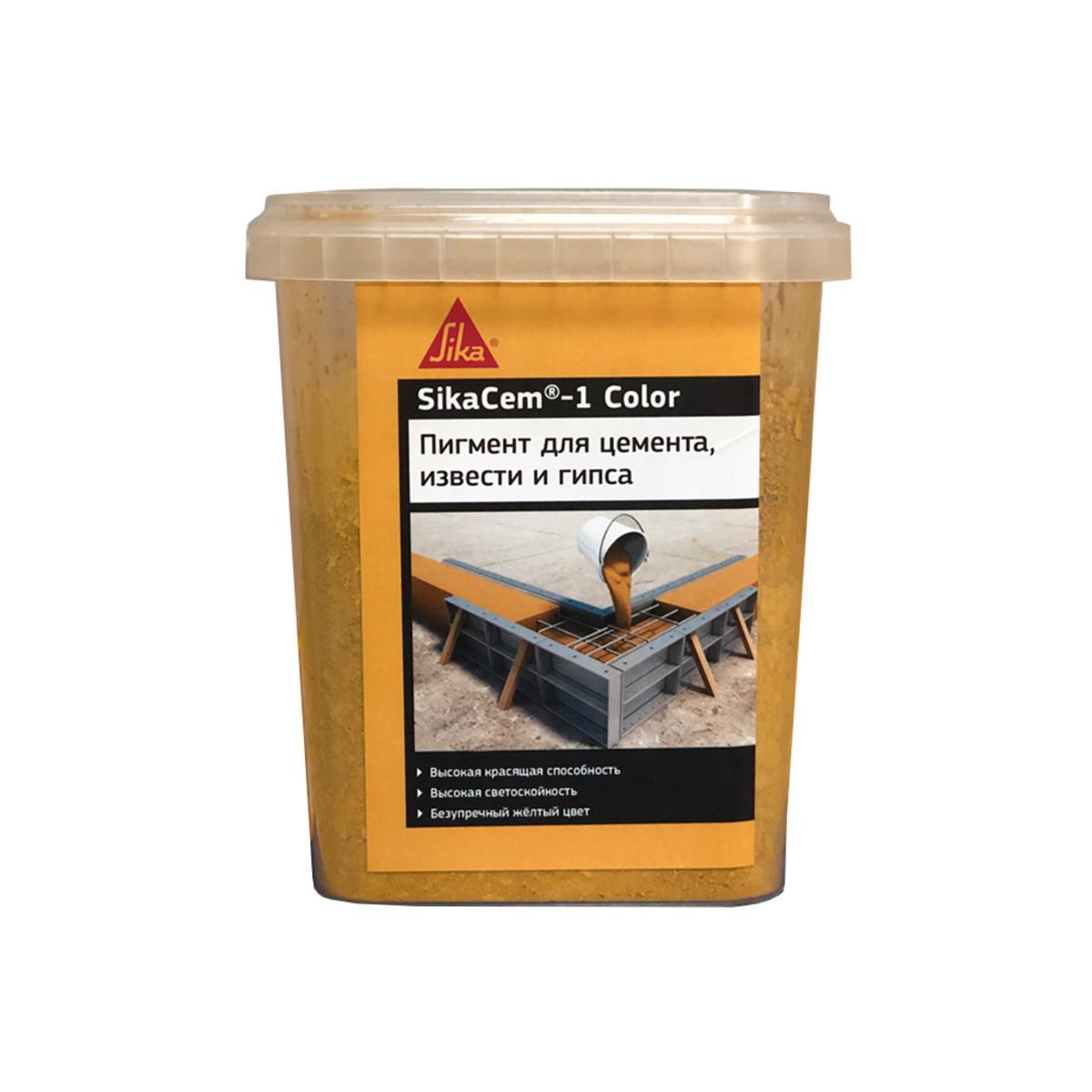 Краситель SikaCem-1 Color жtлтый 0.5 кг