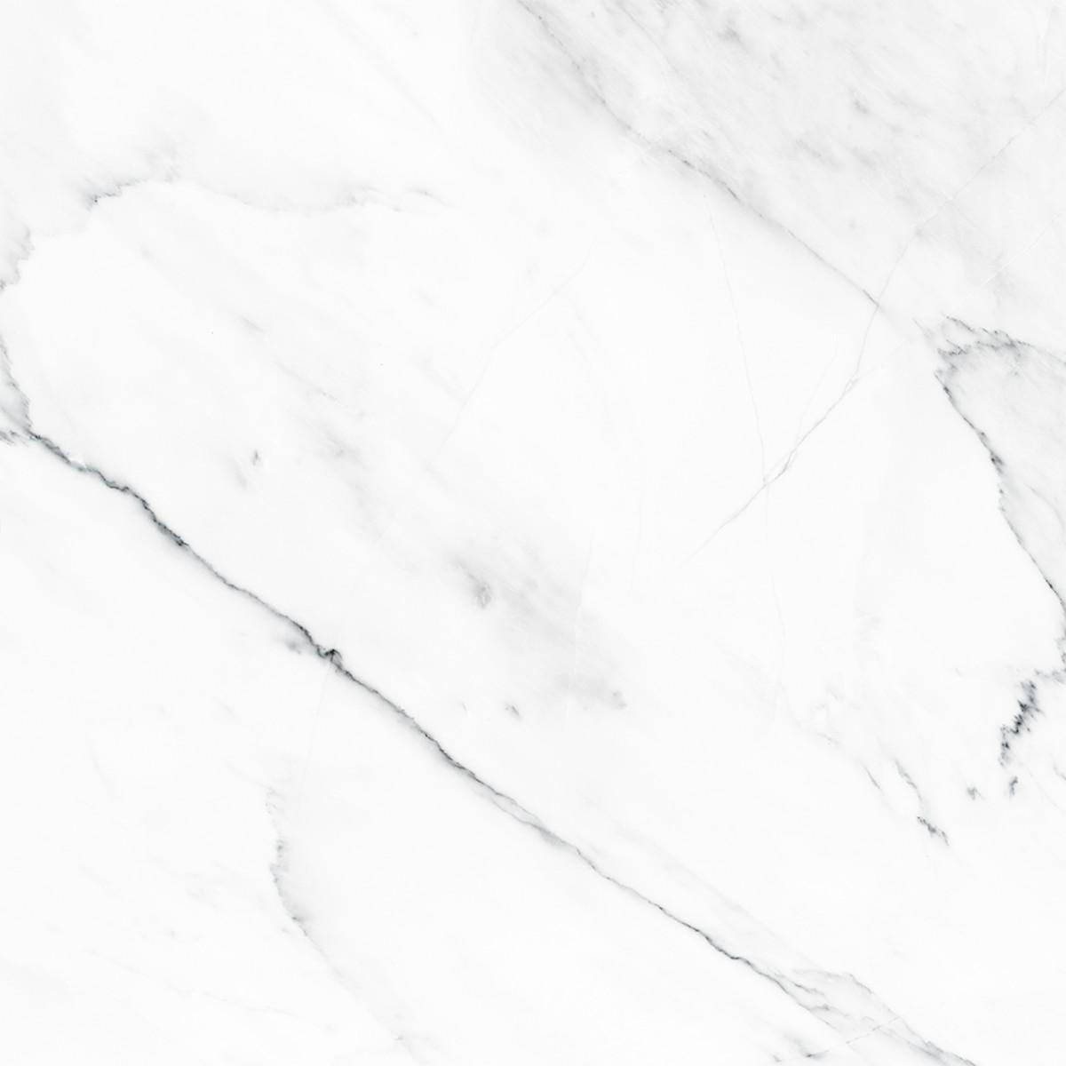 Керамогранит Arctic 42x42 см 1.58 м² цвет белый