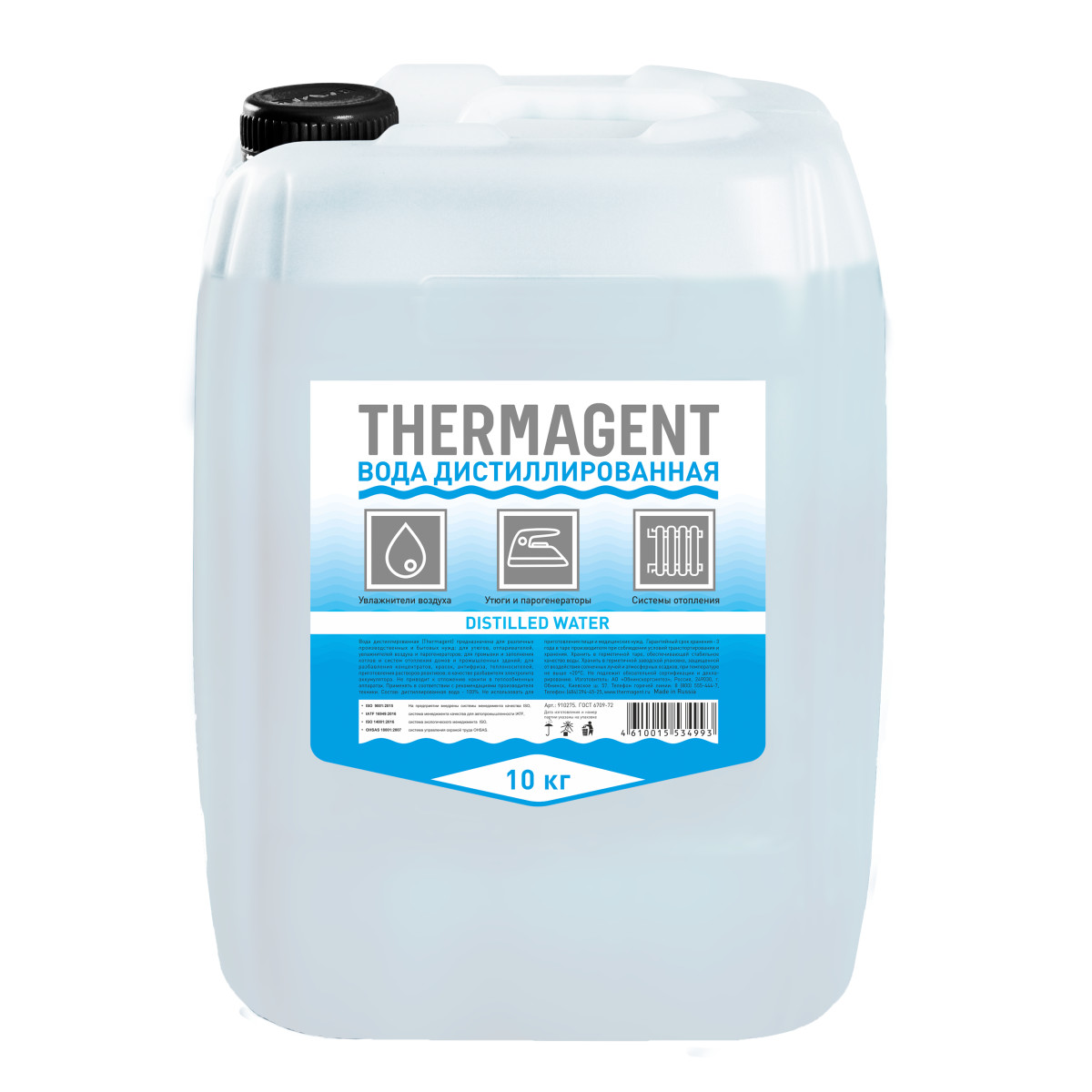 Вода дистиллированная Thermagent 10 л