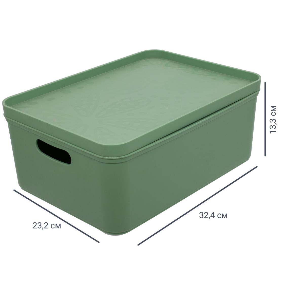 Органайзер Для Хранения Berossi 23Х13Х32 Цвет Зеленый