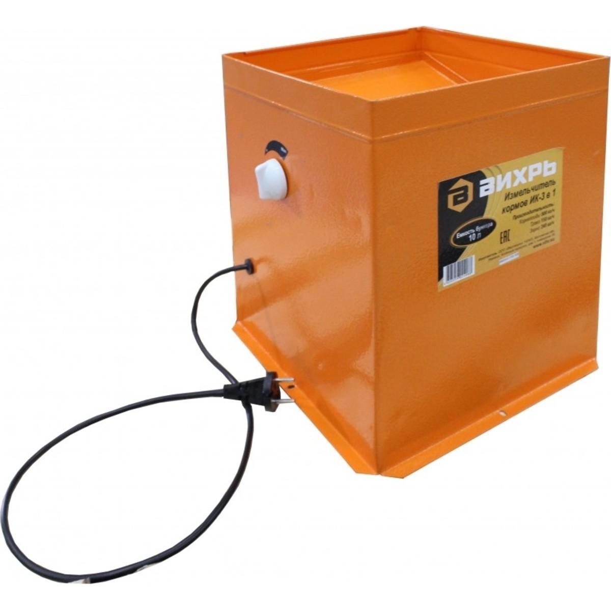 Измельчитель кормов Вихрь ИК 3-в-1 10 л