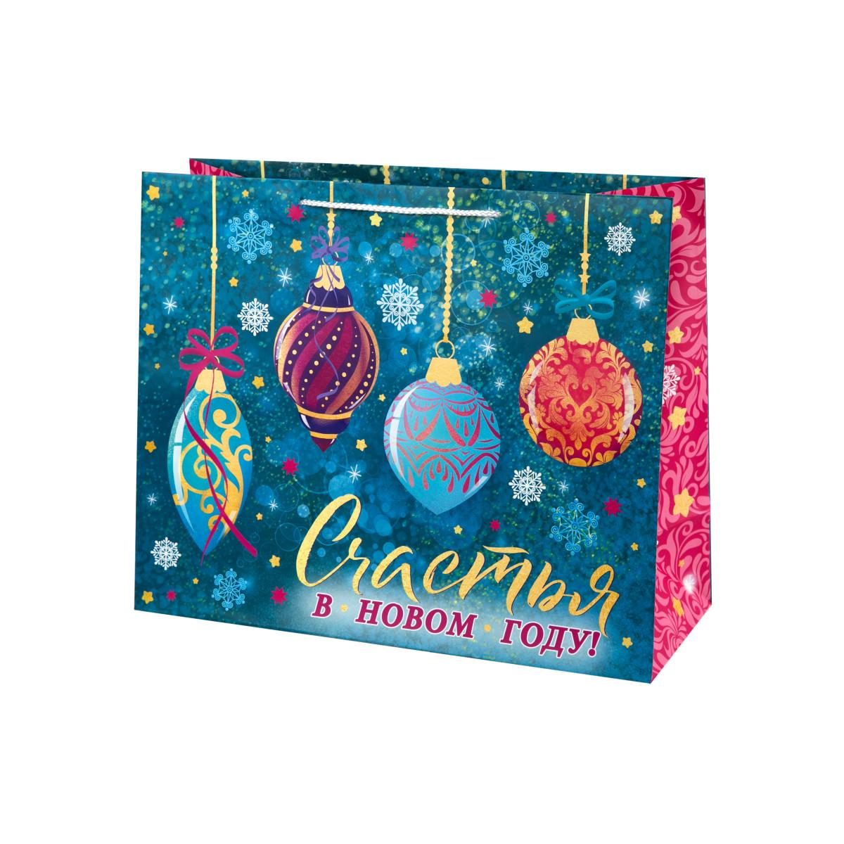 Пакет подарочный Счастья в новом году 41x33 см