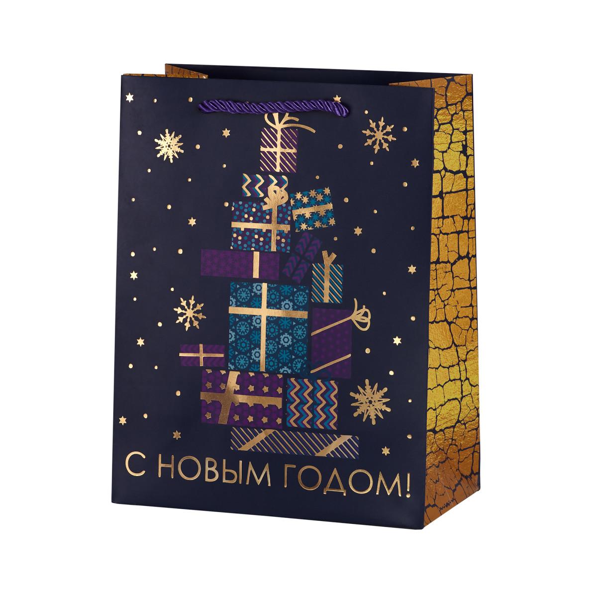 Пакет подарочный Подарки 18x23 см