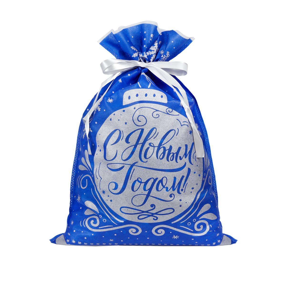 Мешочек для подарков С Новым годом с лентой 40x56 см цвет синий