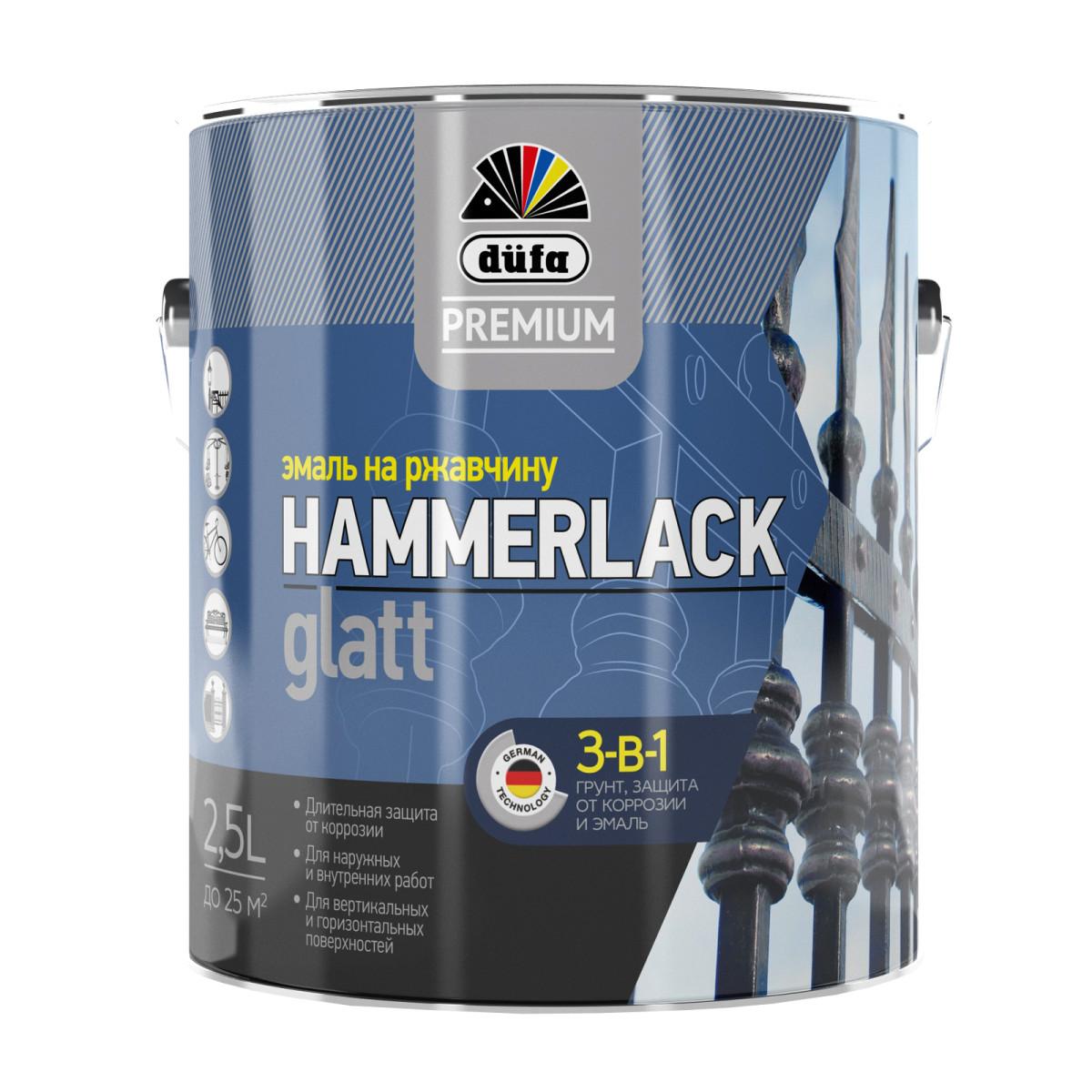 Эмаль Hammerlack Серебристый 25Л