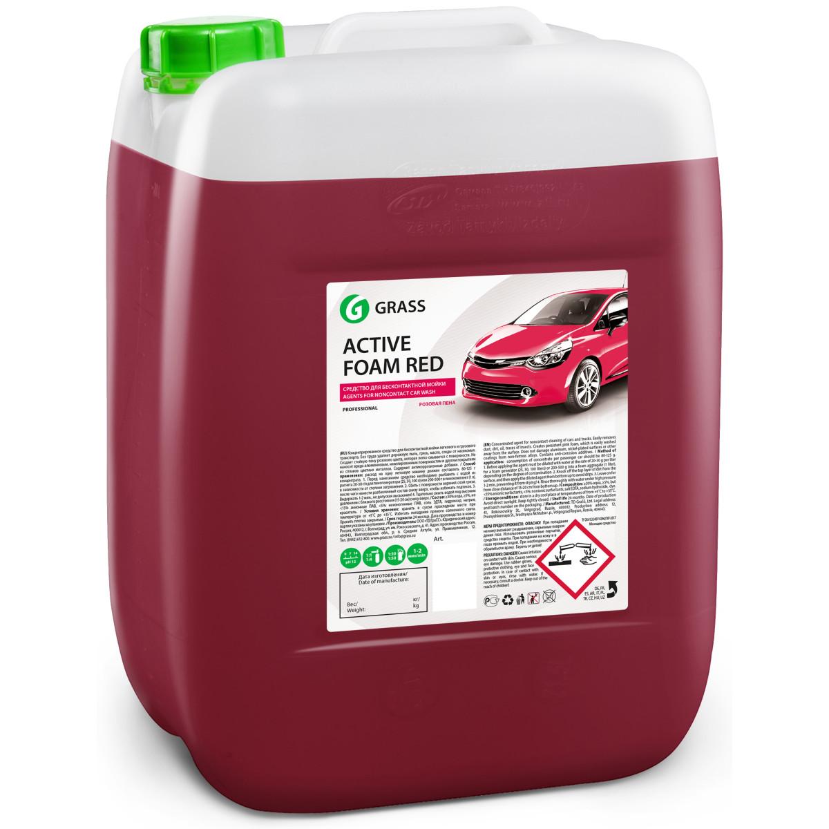 Активная пена Grass Active Foam Red 22 кг