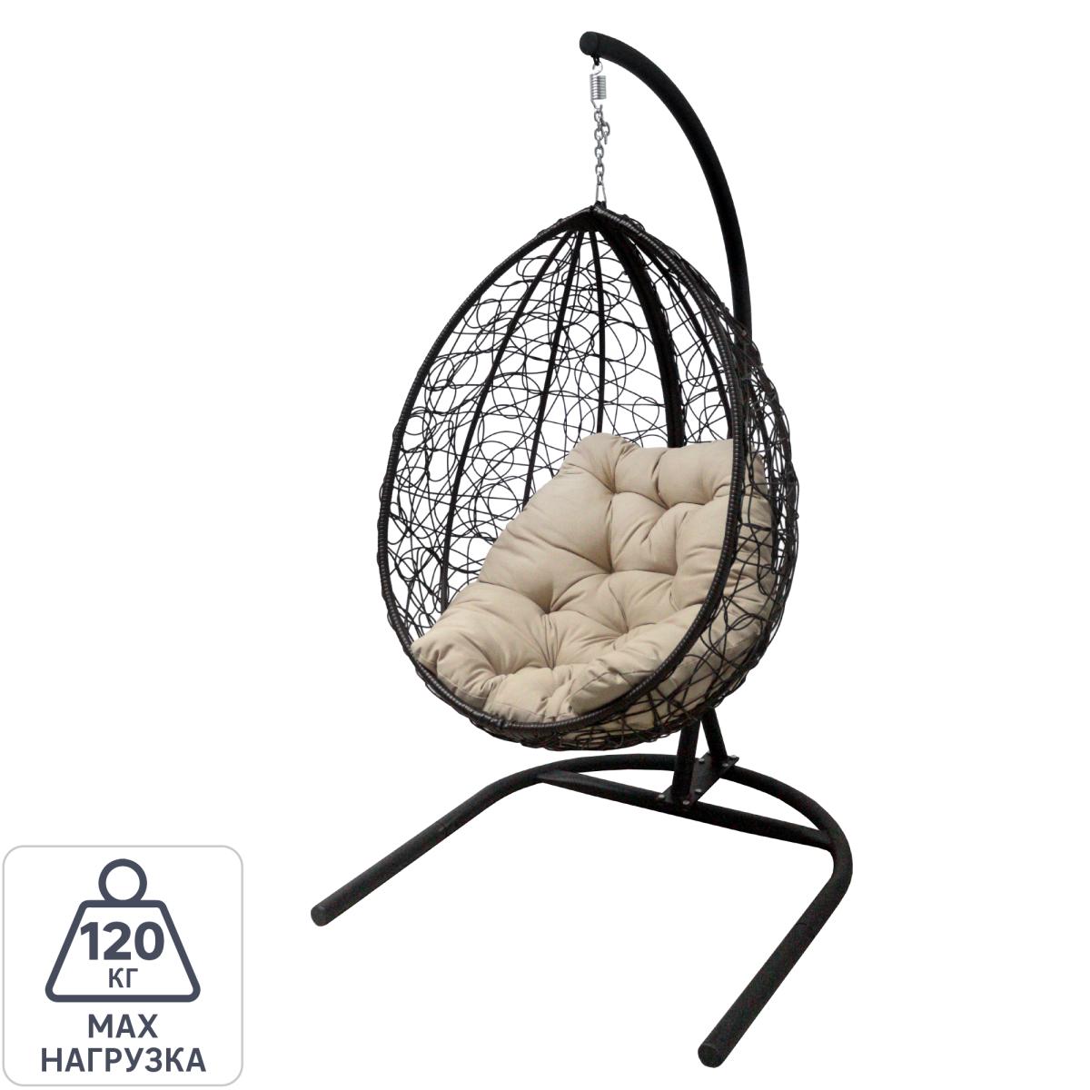 Кресло подвесное с опорой Veil эконом 102x200x126 см искусственный ротанг темно-коричневый/бежевый