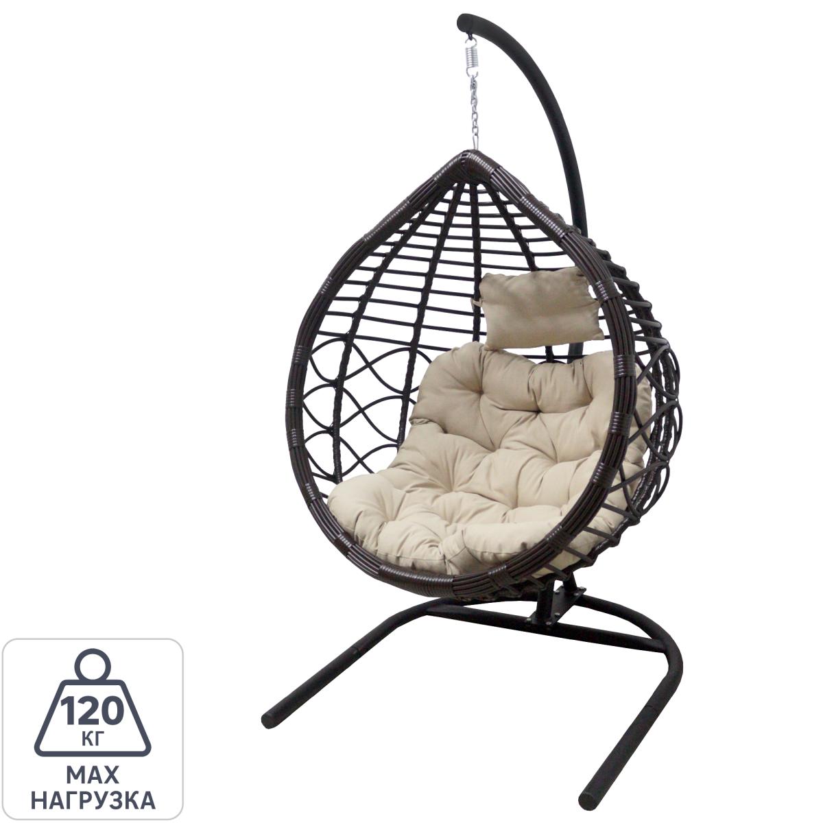 Кресло подвесное с опорой Veil 2 102x200x126 см искусственный ротанг темно-коричневый/бежевый
