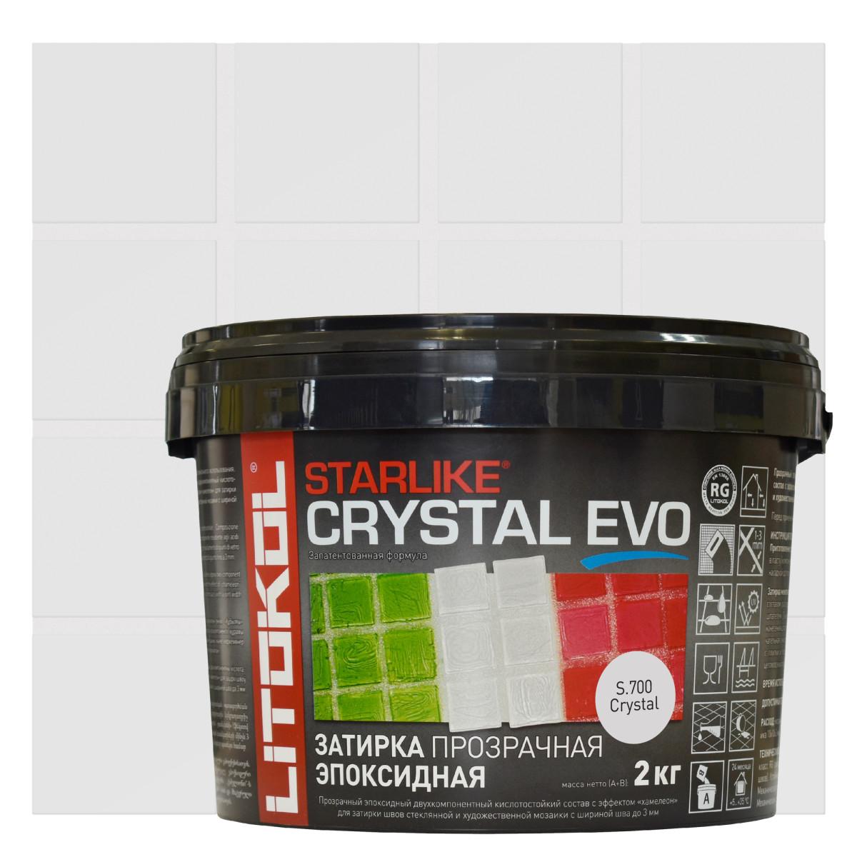 Затирка эпоксидная прозрачная Starlike Evo S700 прозрачная Crystal