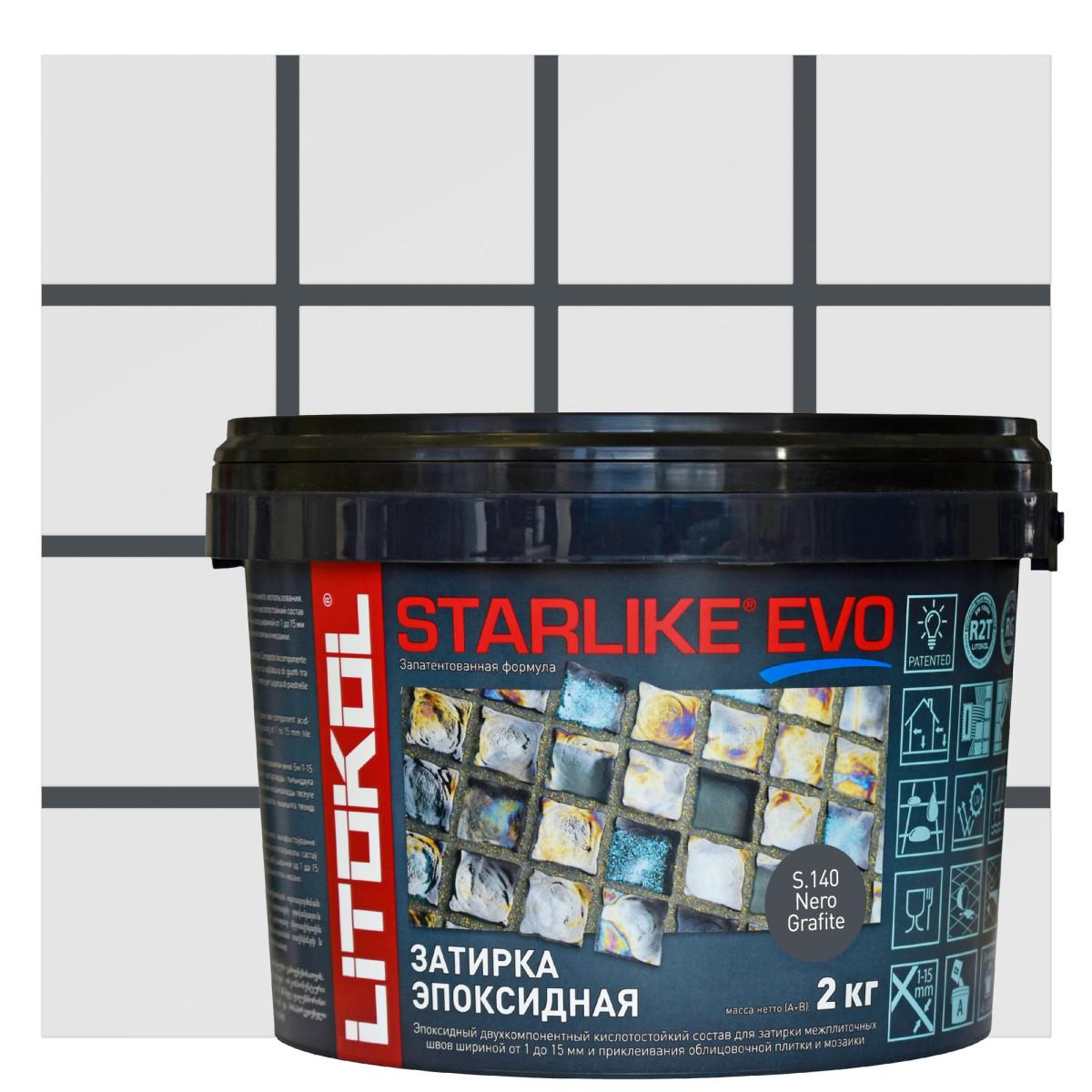 Затирка эпоксидная Starlike Evo S.140 цвет черный Nero Grafite 2 кг