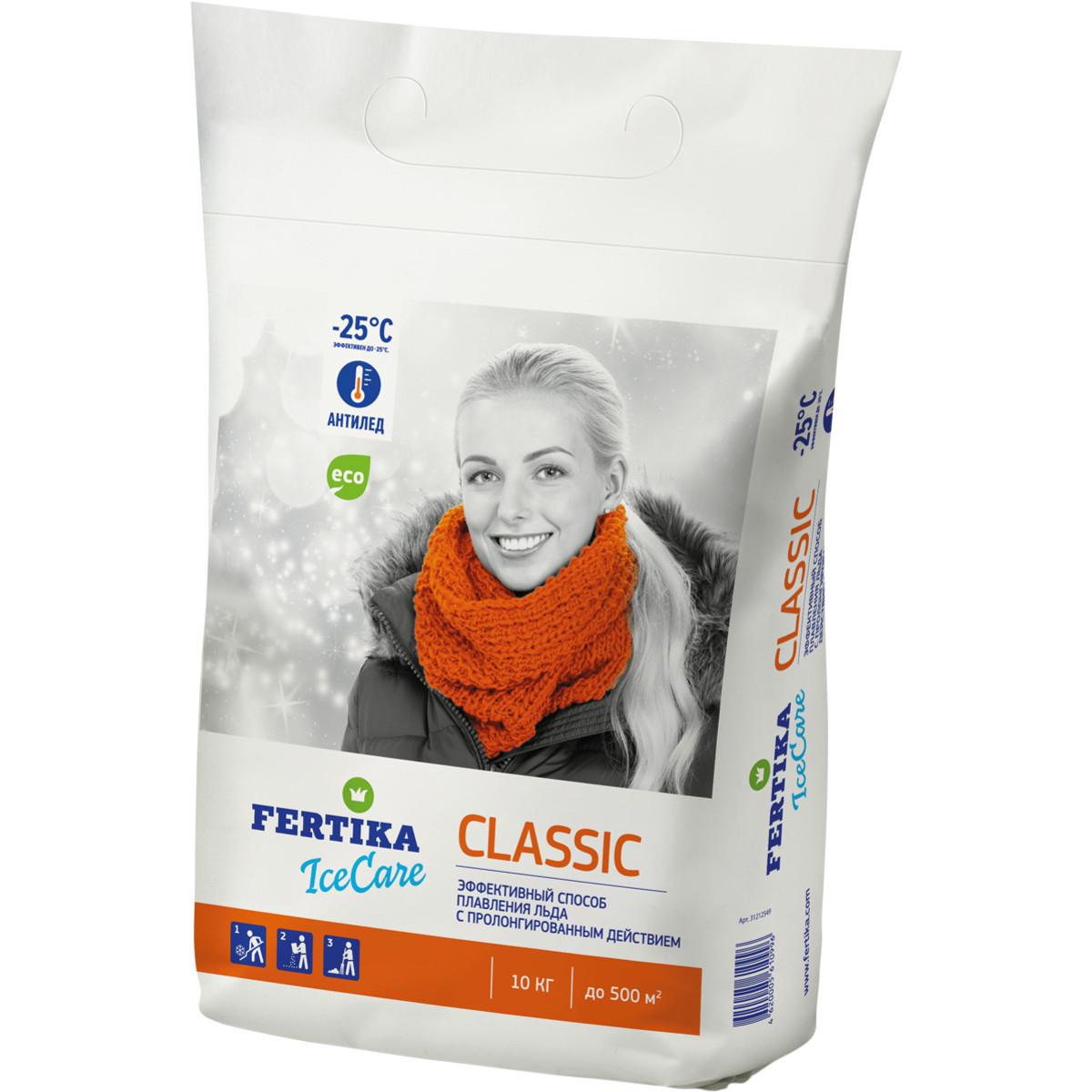 Противогололедный реагент Фертика icecare classic 10 кг