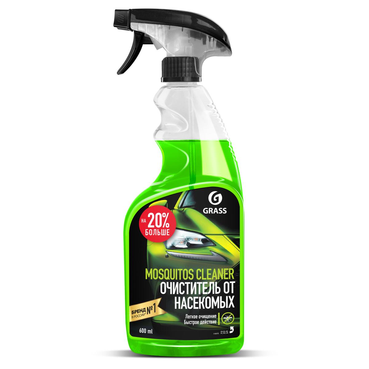 Анти-москитное средство Grass Mosquitos Cleaner 0.6 л