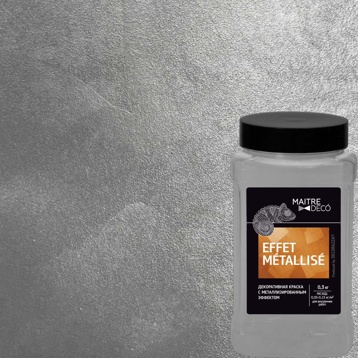 Декоративная краска Maitre Deco «Effet Metallise Argent» эффект металла 0.3 кг