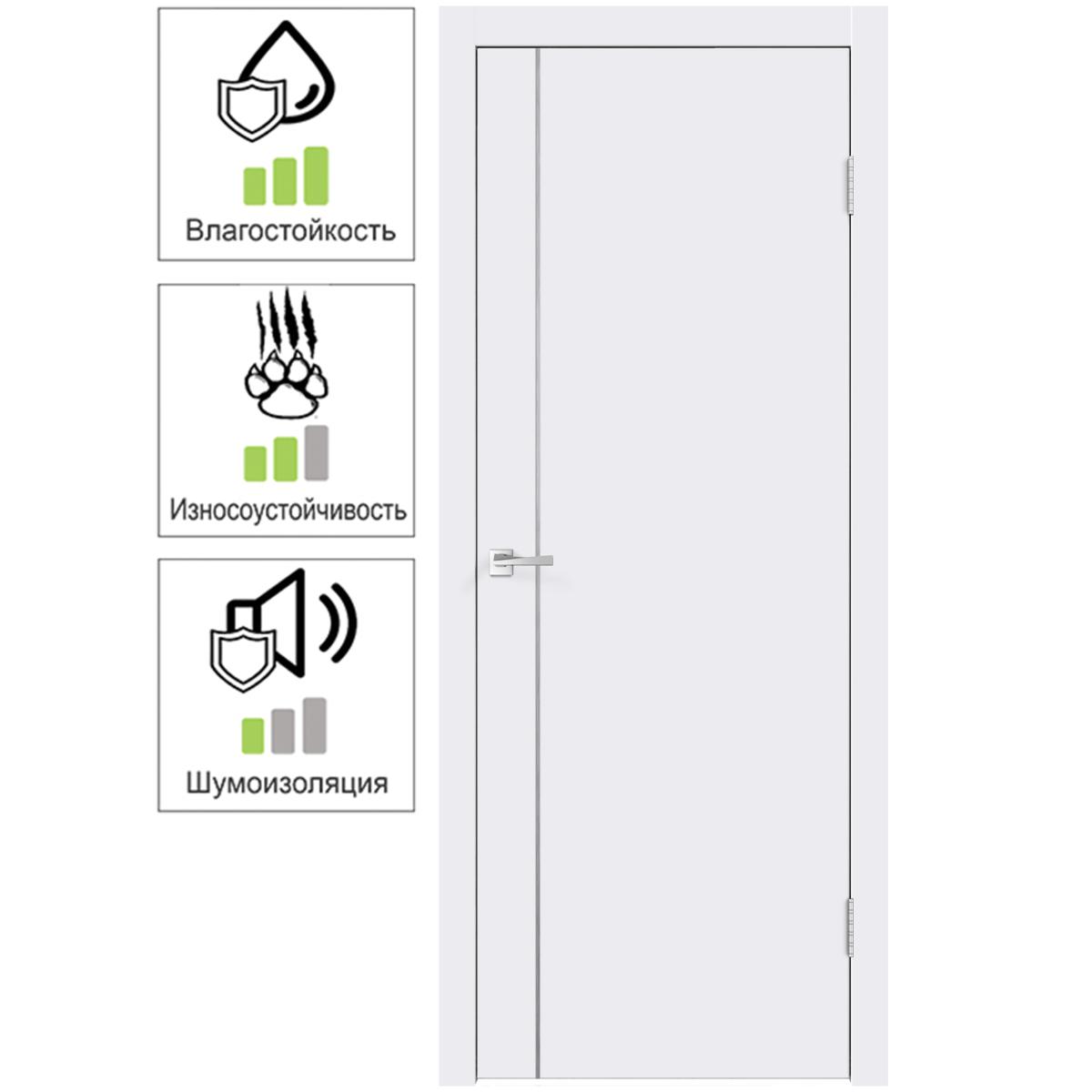 Дверь межкомнатная Смарт М1 60х200 с фурнитурой цвет белый