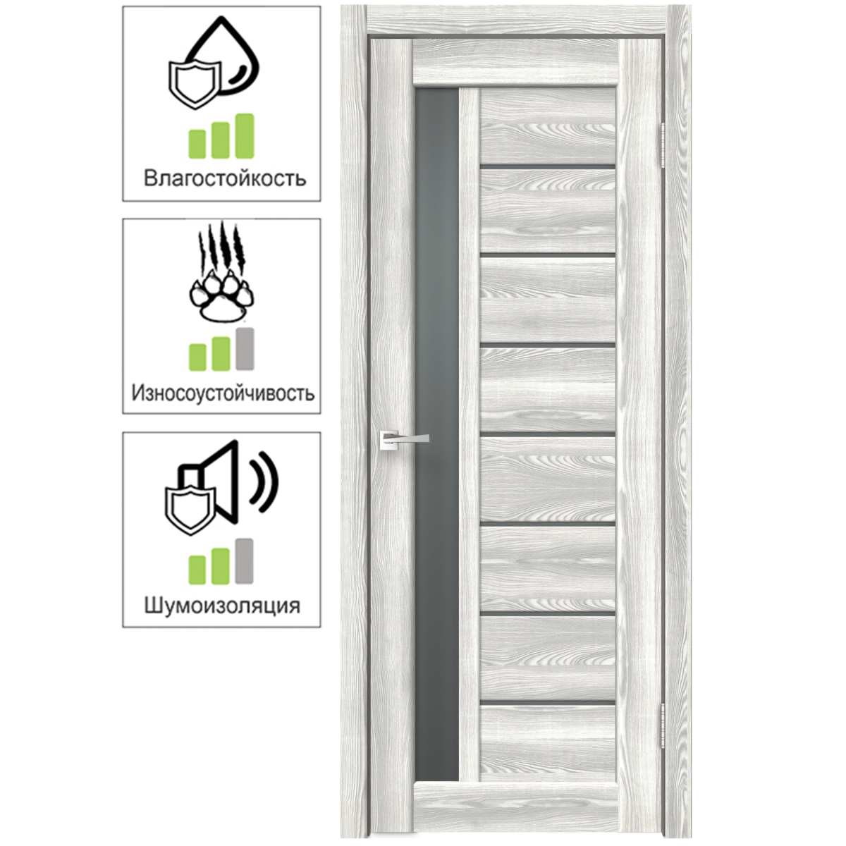 Дверь межкомнатная остеклённая Сиэтл 8 80х200 см с фурнитурой цвет светлый клён