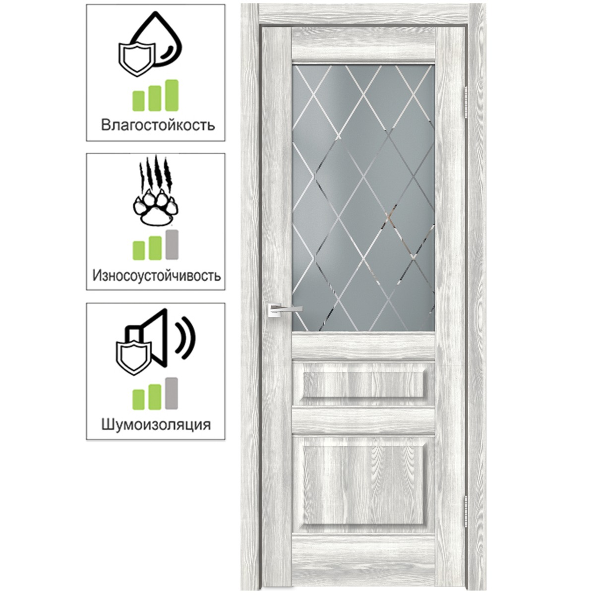 Дверь межкомнатная остеклённая Летиция 80х200 см с фурнитурой ПВХ цвет клен
