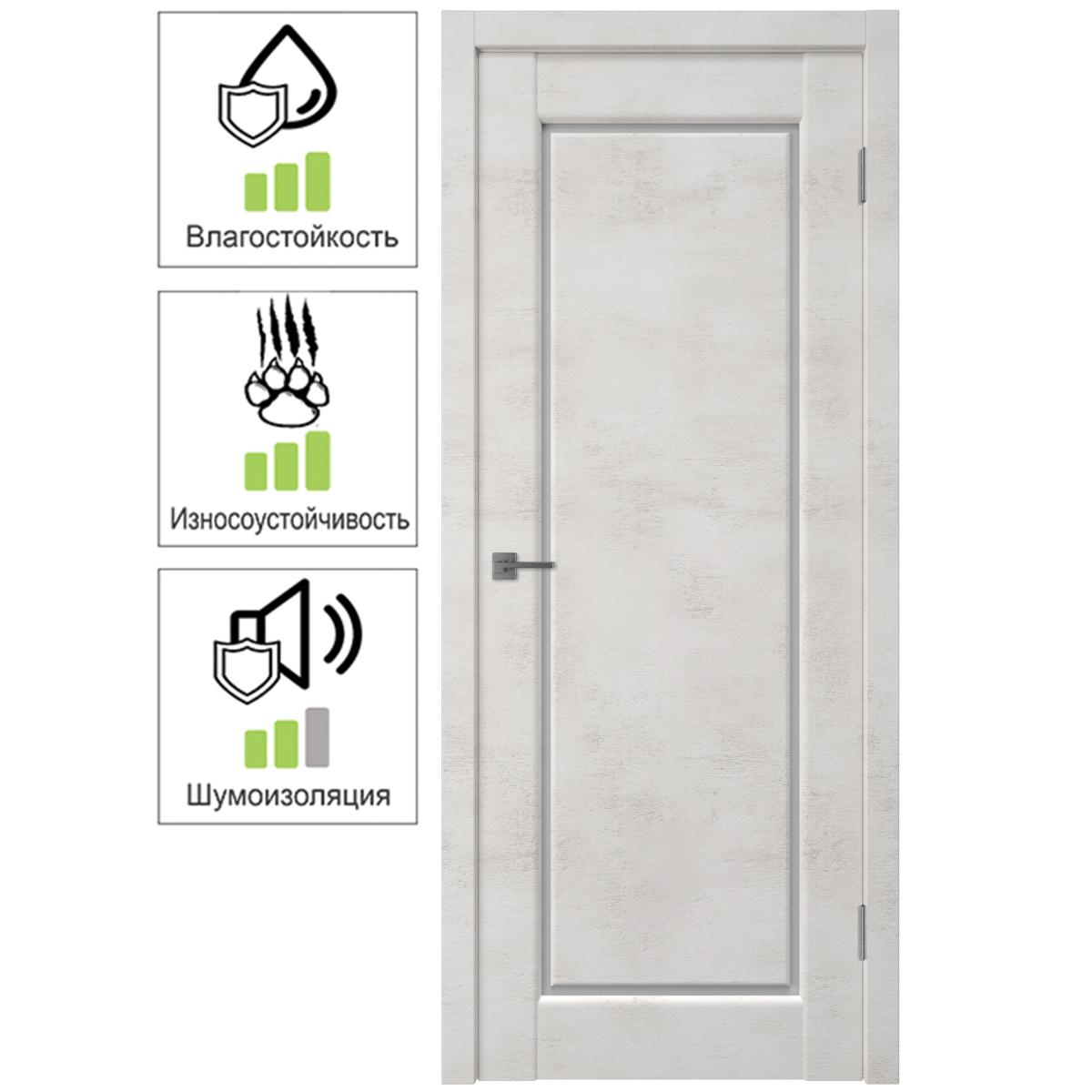 Дверь межкомнатная остеклённая Манхэттен 1 с фурнитурой 70х200 см ПВХ цвет лофт крем