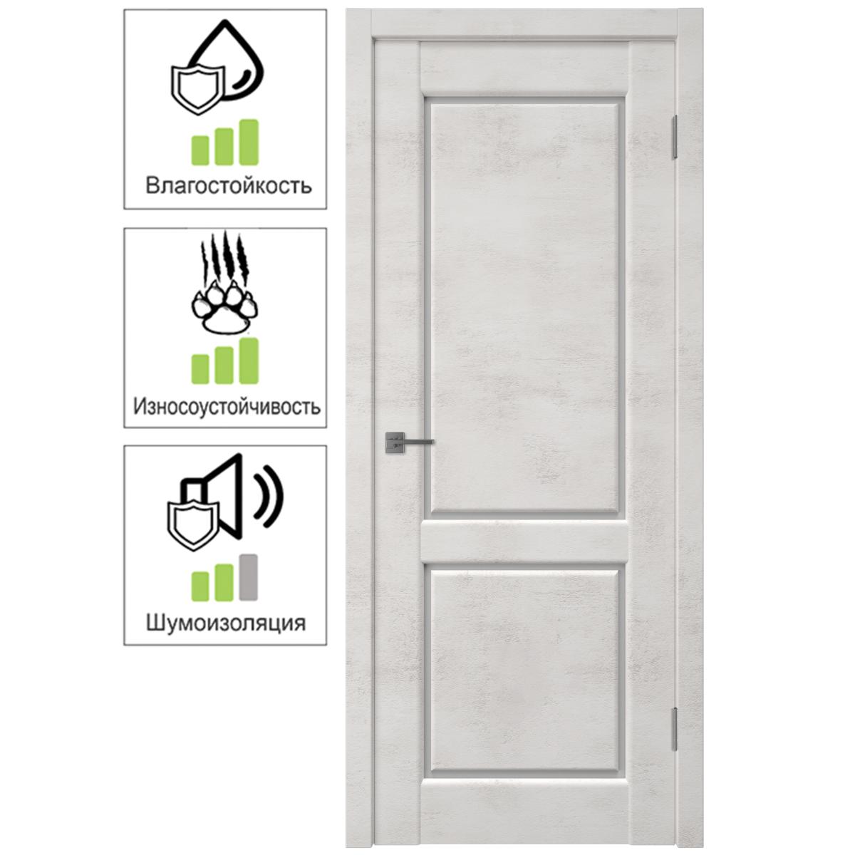 Дверь Межкомнатная Остеклённая Манхэттен 2 С Фурнитурой 70Х200 Пвх Цвет Лофт Крем