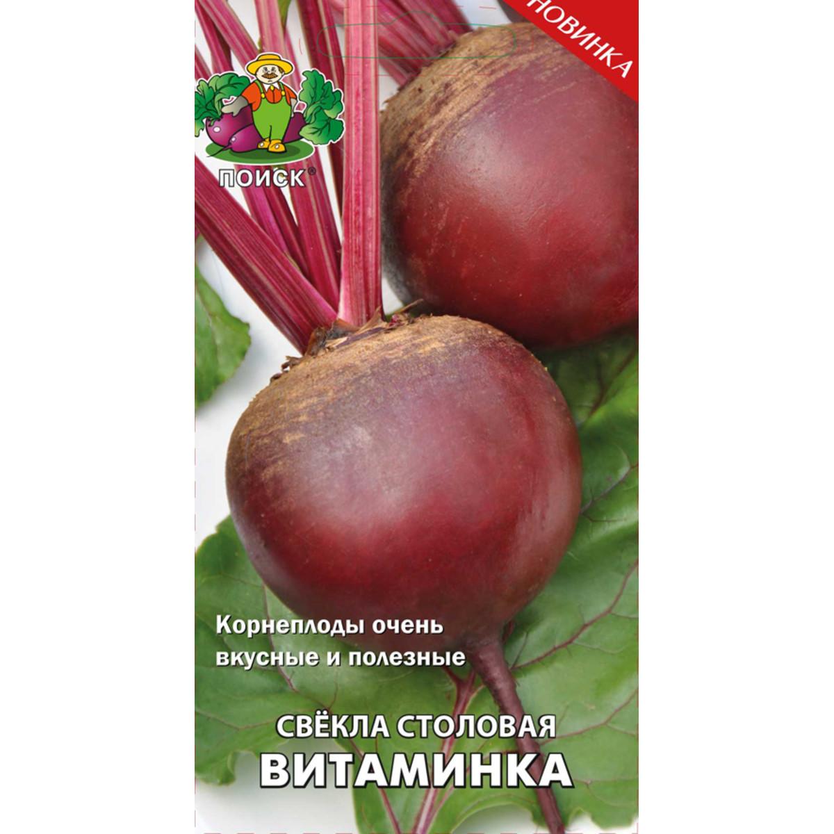 семена купить в интернет магазине россия