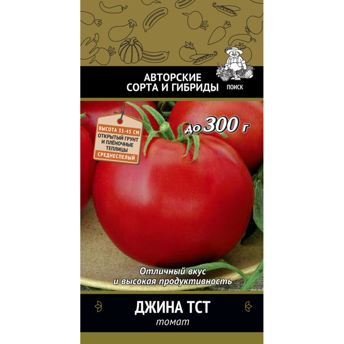 леруа мерлен санкт петербург семена томатов