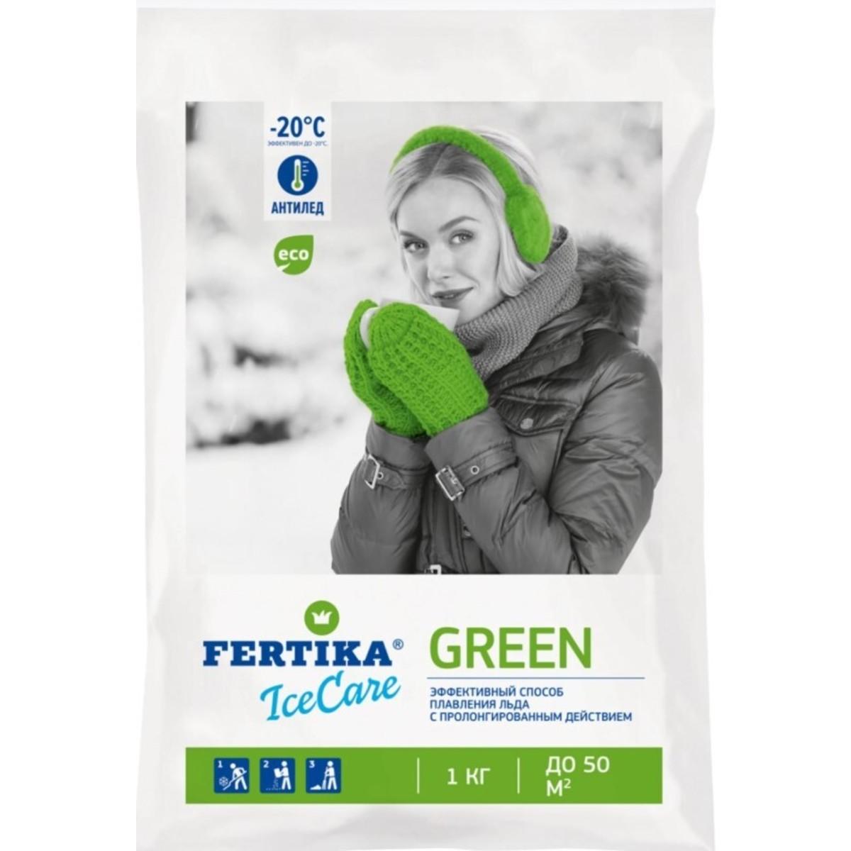 Противогололедный реагент Фертика Icecare Green 1 кг