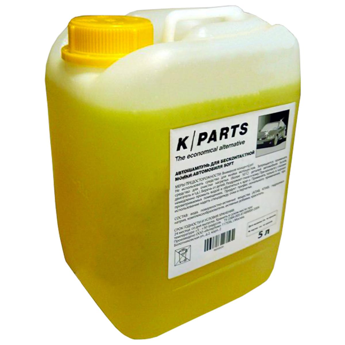 Автошампунь Karcher K-Parts 5 л 9.605-663
