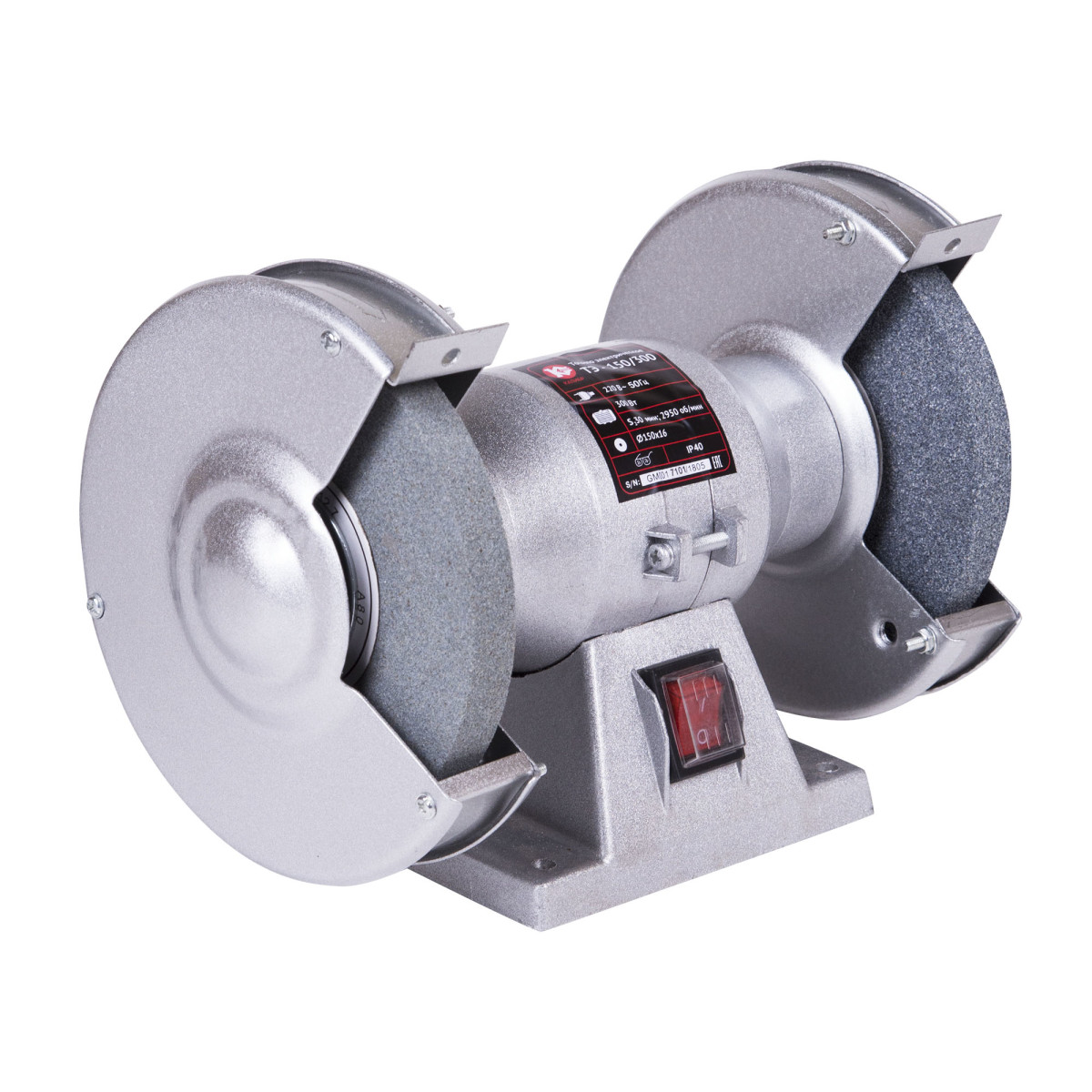 Точило электрическое Калибр ТЭ-150/300 2950 об/мин